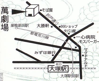 萬劇場地図拡大_0001.jpg